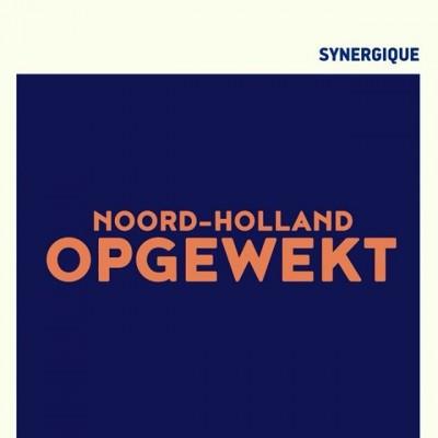 Noord-Holland Opgewekt, Een interactieve reizende doe-tentoonstelling over energiewinning en -gebruik door de jaren heen, en in de toekomst. Nu te zien bij Kweekcafé Haarlem